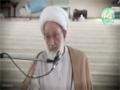 {23} [Ramahan Lecture] Nafahat Ramadan | نفحات رمضانية - Ayatullah Isa Qasim - Arabic
