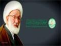 {25} [Ramahan Lecture] Nafahat Ramadan | نفحات رمضانية - Ayatullah Isa Qasim - Arabic