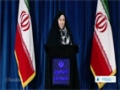 [25 June 2014] Foreign Ministry Spokeswoman Marzieh Afkham weekly press conf. (P.1) - English