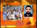 Interview - Aga Syed Ali Murtaza Zaidi - Qods Day 2008 - Sahar TV - Urdu