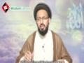 [سخن عشق] Sharhe Munajate Shabaniya - H.I Sadiq Taqvi - Part 17 - Urdu