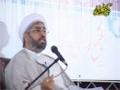 [2/5] مسائل زناشویی و حل آن - Marital problems - استاد دھنوی - Farsi