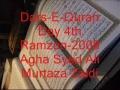 Ramzan 2008- Dars E Quran Day 4 by Agha Ali Murtaza Zaidi - Urdu