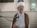 {03} [Ramadhan Lecture] Quranic illuminations | إضاءات قرآنية - Ayatullah Isa Qasim - Arabic