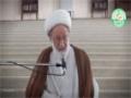 {02} [Ramadhan Lecture] Quranic illuminations | إضاءات قرآنية - Ayatullah Isa Qasim - Arabic