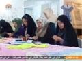 [02] Successful Iranian Women   کامیاب ایرانی خواتین - Urdu