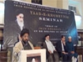 [Yaad-e-Khomeyni (R.A) 2014] Speech : Moulana Taqi Agha - 18 June 2014 - Urdu