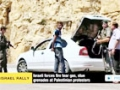 [27 June 2014] Palestinians protest mass arrests, West Bank search operations - English