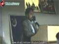 [Tulo ue Fajr Taleemi Convention 2014] Speech : Br. Farhan - Lahore - Urdu