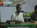[Tulo ue Fajr Taleemi Convention 2014] Speech : H.I Syed Haider Naqvi  - Lahore - Urdu