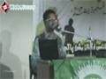 [Tulo ue Fajr Taleemi Convention 2014] Speech : Prof. Zahid Ali Zahidi - Lahore - Urdu