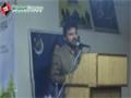 [Tulo ue Fajr Taleemi Convention 2014] Speech : Br. Nasir Shirazi - Lahore - Urdu