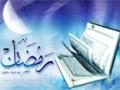 [Kalam] Ramzan Meharban - Br. Owais Raza Qadri - Urdu