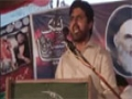 {03} [Ittehad Ummat Conference | اتحاد امت کانفرنس] Speech : Br. Nasir Abbas Shirazi - Sahiwal - Urdu