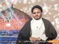 [06] Message of the Day | آج کا پیغام | Gunah karne ki nafsyati Wojohat Kay Asrat - Urdu