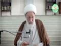 {08} [Ramadhan Lecture] Quranic illuminations | إضاءات قرآنية - Ayatullah Isa Qasim - Arabic