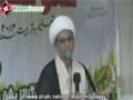 [Tulo ue Fajr Taleemi Convention 2014] Speech : H.I Aqeel Musaa - Lahore - Part 2 - Urdu