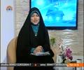 [28 June 2014] ماہ رمضان میں ہماری ذمہ داریاں - Gharana | گھرانہ - Urdu