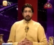 Lafze Hussain Likhon - URDU MANQABAT - TASLEEM SABRI - Urdu