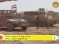 [30 June 2014] Iraqi army recaptures Awja village south of Tikrit - English