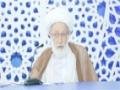 [Ramazan Lectures] الحديث القرآني الرمضاني Ayatullah Isa Qasim - 02 رمضان 1435 - Arabic