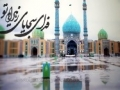 Beautiful Heart touching Poem for Imam - e Zamana - Farsai sub English