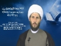 [05] Daily Ramadan Supplication - Explanation by Sh. Hamza Sodagar - English