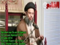[01] Tafseer e Bismillah aur Surah Ankaboot - H.I Aqeel ul Gharavi - 01 Ramzan 1435 - Urdu