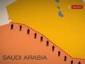 [03 July 2014] Iraq Crisis: Latest Developments - English