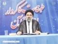 [05] Nifaaq aur Munafiq Az Nazr-e-Quran -  Ustad Syed Jawad Naqavi - Urdu