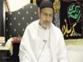 [02] - Tafseer Surah Baqra - Signs of Munafiq - Ayatullah Sayed Kamal Emani - Dr. Asad Naqvi - Urdu