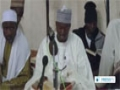 [06 July 2014] Nigeria Muslims attend mosques for warship services - English