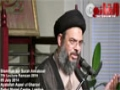 [07] Tafseer e Bismillah aur Surah Ankaboot - H.I Aqeel ul Gharavi - 07 Ramzan 1435 - Urdu