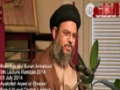 [05] Tafseer e Bismillah aur Surah Ankaboot - H.I Aqeel ul Gharavi - 05 Ramzan 1435 - Urdu