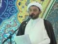 حرم حضرت معصومہ : قم | تلاوت و تفسیر قرآن کریم - جزء ہشتم - Farsi & Arabic