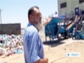 (Documentary) Gaza Suffering 1 - English
