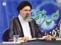 [09] Nifaaq aur Munafiq Az Nazr-e-Quran -  Ustad Syed Jawad Naqavi - Urdu