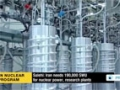 [08 July 2014] Salehi: Iran needs 190000 SWU for nuclear power, research plants - English