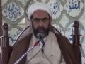 [03] رمضان ماہ بندگی خدا - H.I Asghar shaheedi - 03 Ramazan 1435 - Urdu