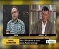 [09 July 2014] The Debate - Israeli Aggression (P.2) - English