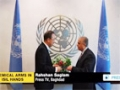 [09 July 2014] Iraq tell UN: Chemical weapons facility fell to ISIL militants - English