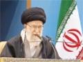 Islamic Awakening Conference Ayatullah Ali Khamenei\\\\\\\'s Speech 2013 - Farsi sub English