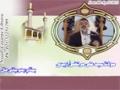 [Lecture] Is Waqt Deen Ham Sy Kaya Chata Hai - Maulana Ali Murtaza Zaidi - 06 April 2013 - Urdu