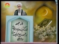 Friday Sermon - 3rd Oct 08 - Ayatollah Jannati - Urdu