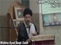 [12-Last] تفسیر سورة نور - H.I. Baqir Abbas Zaidi - 12 Ramazan 1434 - Urdu
