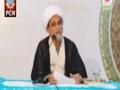 [1/2] روزہ اور قرآنی آیات - H.I Aqeel Musa - 7 Ramazan 1435 - Urdu