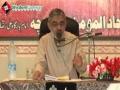 H.I Ali Murtaza Zaidi - Jiddat Pasandi or Hazrat Zainab S.A - Rahe Amal Foundation - 24 May 2014 - Urdu