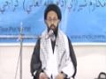 [04-Last] حقیقت تقویٰ - H.I Sadiq Taqvi - 19 Ramazan 1435 - Urdu