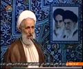 [20 June 2014] Tehran Friday Prayers - حجت الاسلام صدیقی - خطبہ نماز جمعہ - Urdu