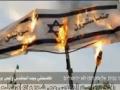 [Tarana] ہمارا دارالحکومت بیت المقدس ہے - Hebrew Sub Urdu